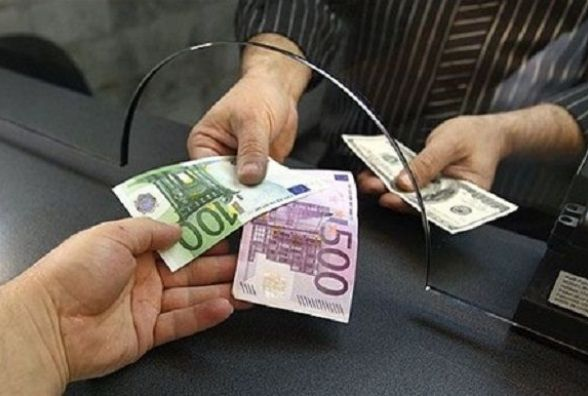 Курс валют від НБУ на сьогодні, 13 жовтня 2017 року
