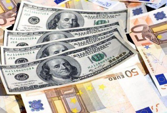 Курс валют НБУ на18 жовтня. Євро та долари влаштували «круте піке»