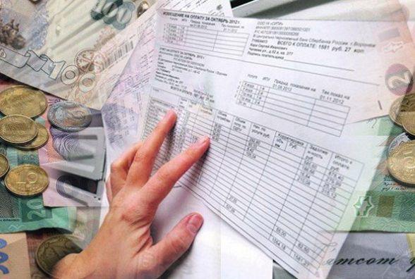 Три етапи: У Мінфіні розповіли про монетизацію субсидій на новий сезон
