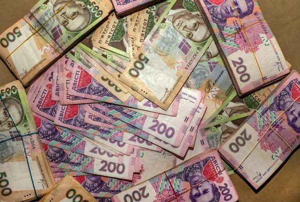 Курс валют від НБУ на сьогодні, 26 жовтня 2017 року