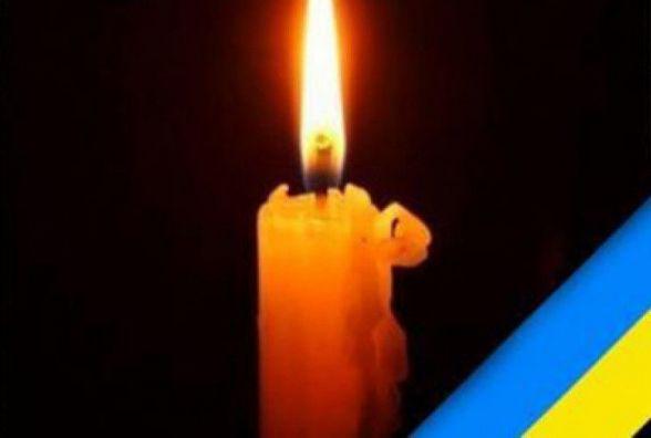 Вінниччина втратила у зоні АТО Ярослава Бондара із Літина