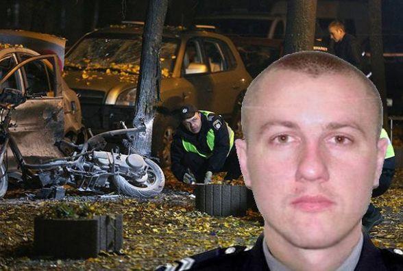 У Києві під час замаху на Мосійчука загинув поліцейський з Вінниччини