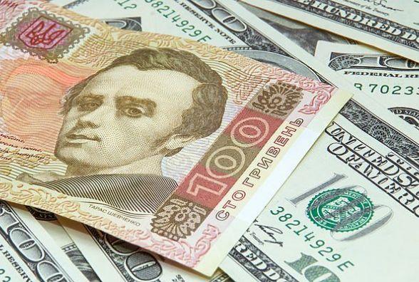 Курс валют НБУ на 30 жовтня. По чому після вихідних продають євро та долари
