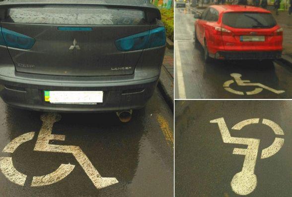 «Копи» почали викликати евакуатор для тих, хто паркується на місцях для інвалідів