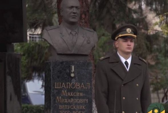 Герою України генерал-майору Максиму Шаповалу в Києві відкрили пам'ятник