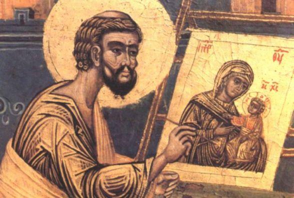 Сьогодні – апостола Луки. Які молитви треба читати святому праотцю?