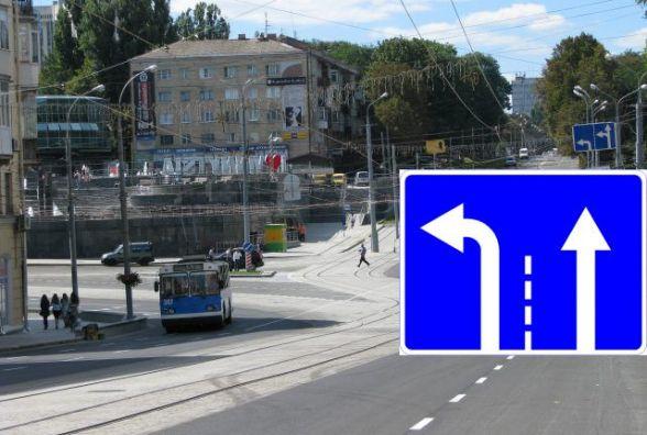 На площі Гагаріна знову змінили правила та напрямок руху транспорту