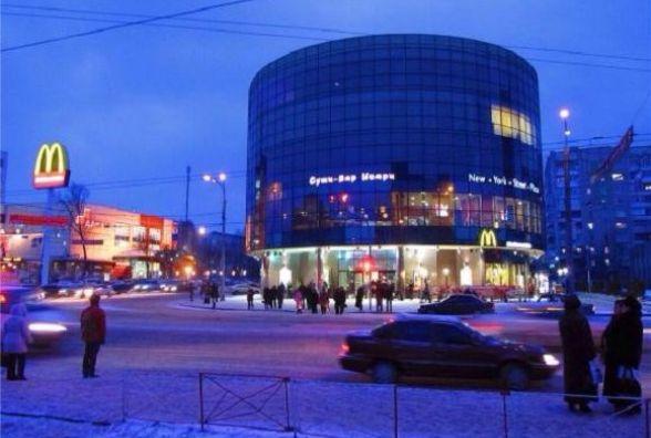 У Вінниці замінували торговий центр Магігранд. Відвідувачів евакуювали