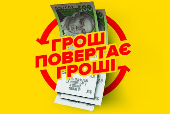 Першого грудня чеки з магазинів «Грош» перетворяться на подарункові сертифікати (Новини компаній)