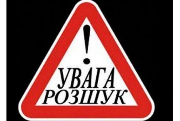 Вже 23 роки шукають вінничанина Василя. Чоловік хворів на туберкульоз (ФОТО)