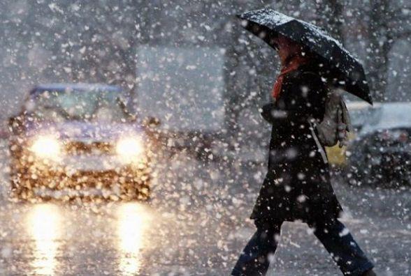 Погода в Вінниці сьогодні, 1 грудня 2017 року