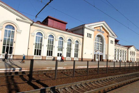 «Укрзалізниця» прив'язала до курсу євро вартість квитків ЄС. Які потяги їдуть через Вінницю?