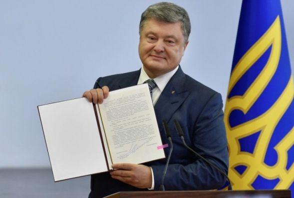 Петро Порошенко підписав указ про початок операції Об'єднаних сил