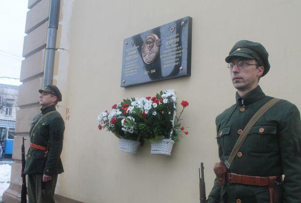 Сотнику УНР поставили пам'ятну дошку за 70 тисяч гривень