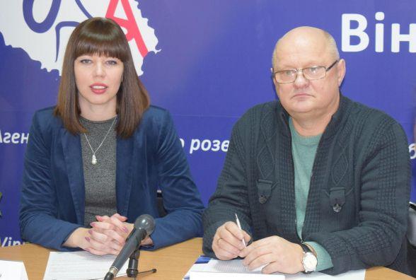 Литовська компанія «Літарбо» створить 300 робочих місць на Вінниччині (Прес-служба Вінницької обласної Ради)