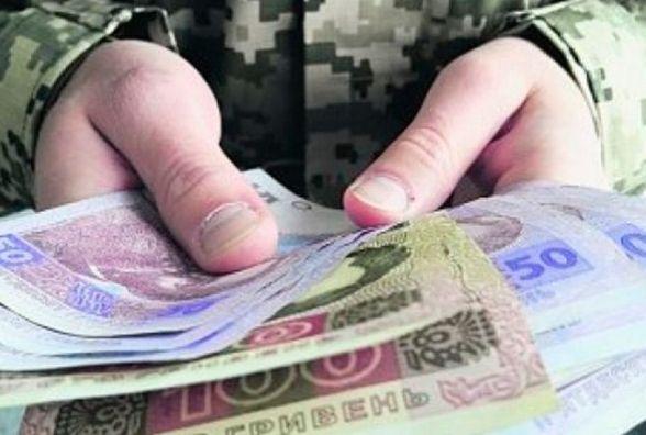 Збільшать, але через рік: які зарплати запланували військовим у 2019 році