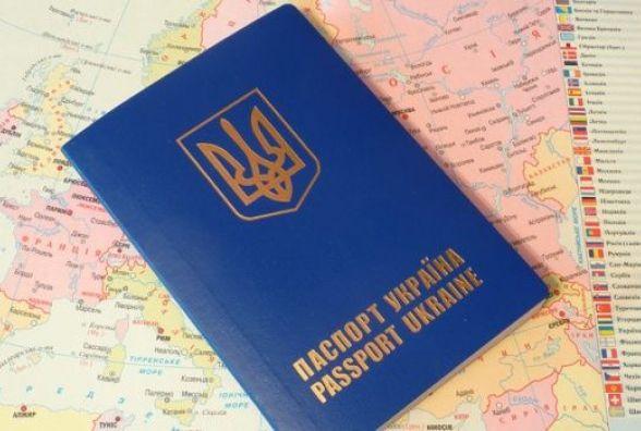 В Україні запущена додаткова лінія з виготовлення закордонних паспортів