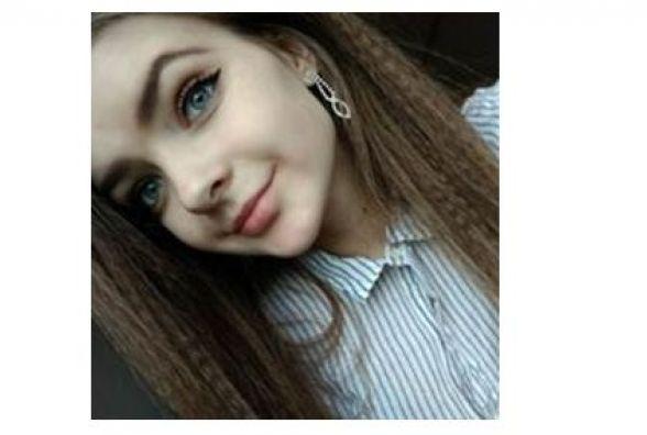 Допоможіть розшукати 16-річну Віку. Дівчина втекла з дому