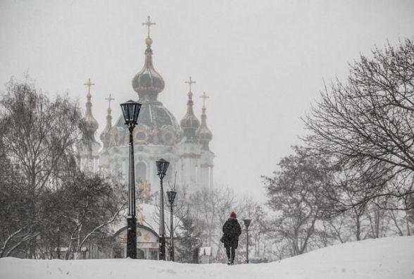 Cиноптик розказала, якою буде погода в вівторок, 23 січня