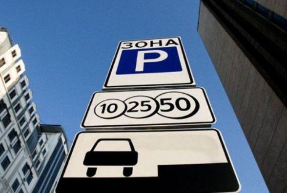 Електронні петиції: вінничани просять облаштувати платні парковки