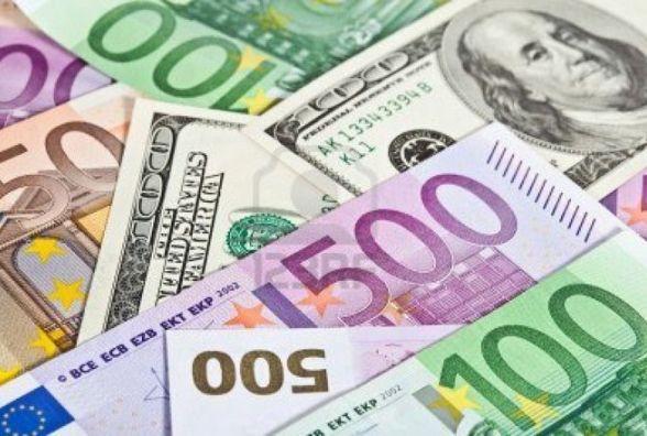 Курс валют від НБУ на сьогодні, 12 лютого 2018 року