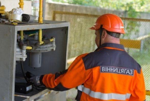 На Вінниччині орудують шахраї, які представляються газовиками