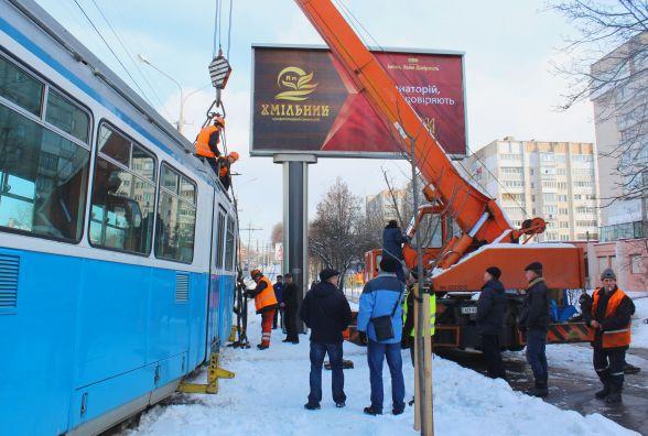 Як ставили «на ноги» трамвай, який зійшов з колій на Хмельницькому шосе