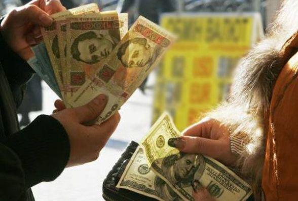 Скільки коштує життя у Вінниці? Відгадайте міські ціни