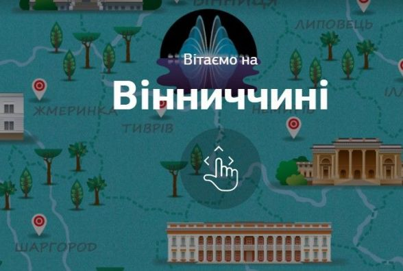 3D-тури Вінниччиною: Google Україна оцифрувала скарби Поділля