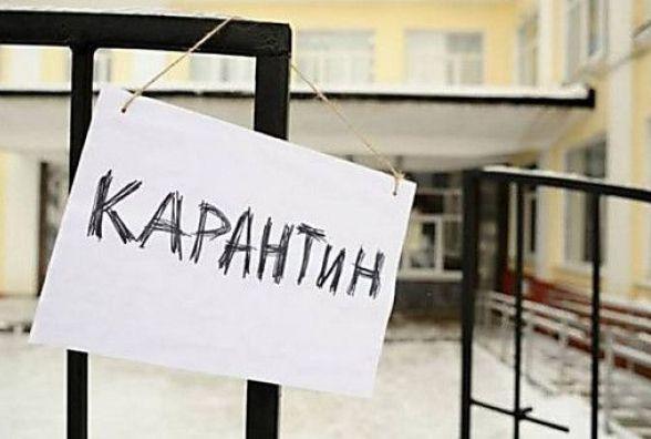 У Хмільнику через грип продовжили карантин в школах до 23 лютого