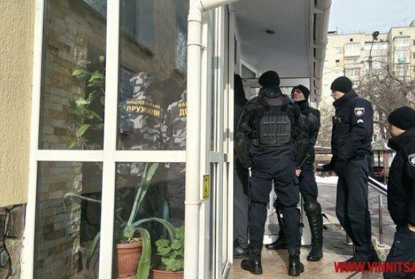 Націоналісти припинили діяльність сепарського сайту