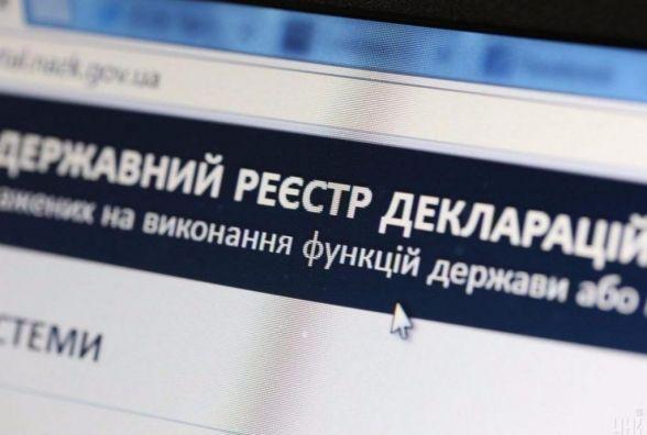 Два депутати з Вінниччини заплатять штраф за те, що невчасно заповнили декларації