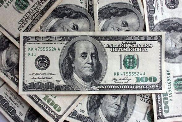 Курс валют уЛуцьку на2 квітня