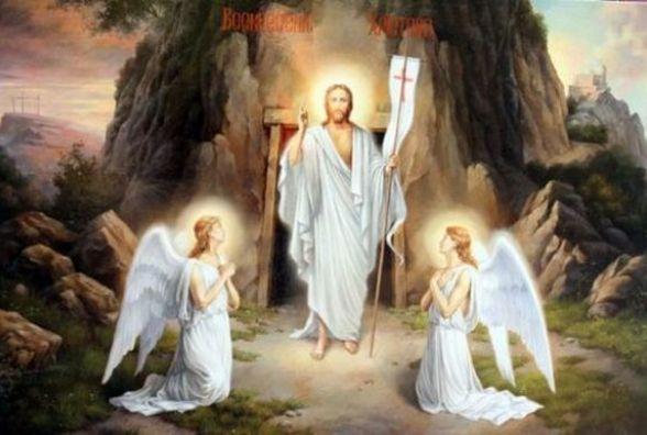 Христос воскрес! Як треба святкувати Пасху? Християнська версія
