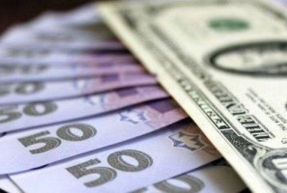 Курс валют у Вінниці на сьогодні, 15 квітня 2018 року