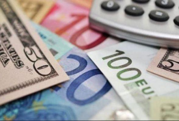 Що очікує долар, євро та рубль на цьому тижні (16 -22 квітня)?
