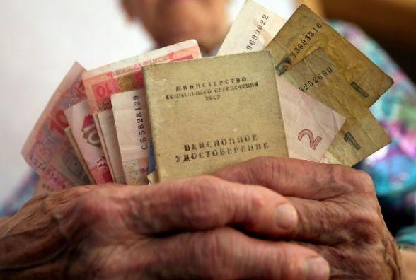 Обіцянки уряду: піднімуть пенсії людям зі стажем, які отримують копійки
