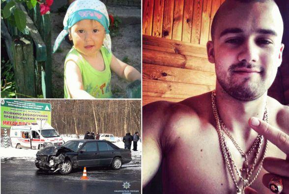 Розслідувати не можна забути? Син чиновника на смерть збив дитину — справа досі не в суді