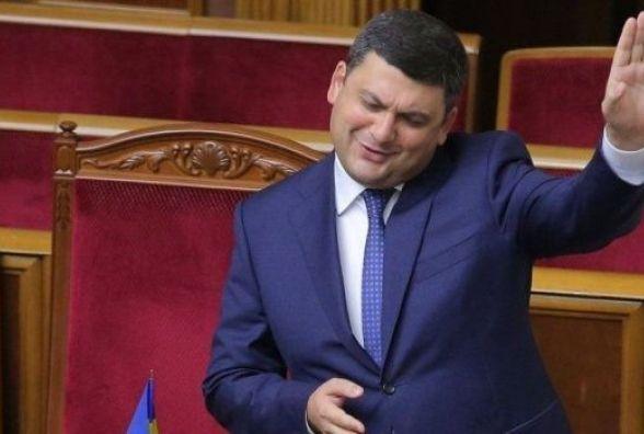Гройсман розповів, що буде з цінами на газ для українців
