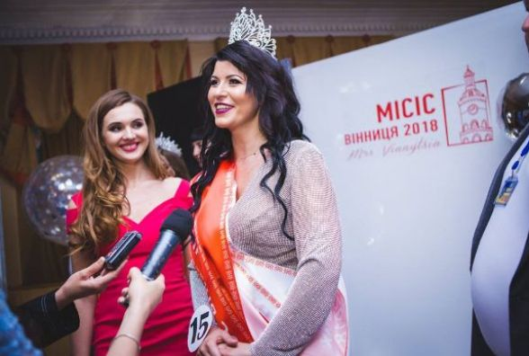 У Вінниці обрали переможницю конкурсу «Місіс Вінниця»