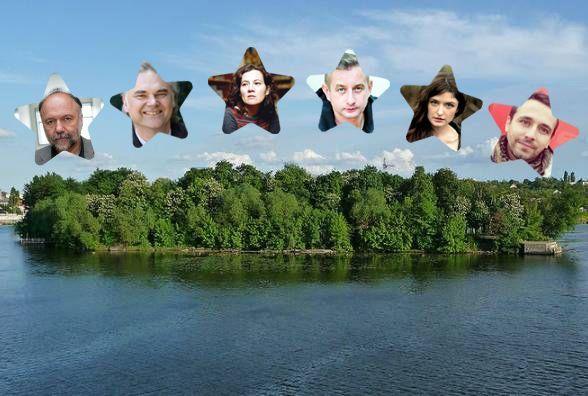 Друге дихання Кемпа: на закритому острові проведуть літературний фест