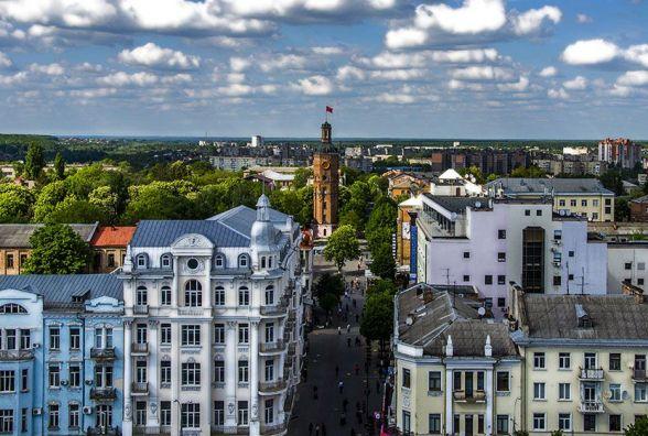 """Кращим містом України визнали не Вінницю — рейтинг журналу """"Фокус"""""""
