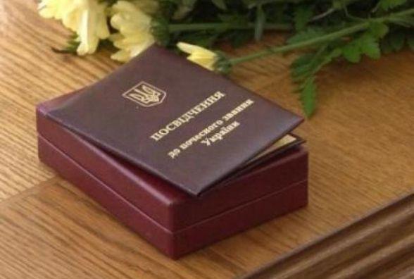 Порошенко нагородив почесними званнями з нагоди Дня Конституції вінничан