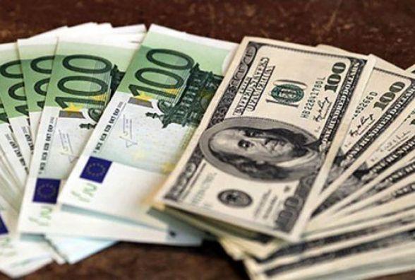 Курс валют НБУ на 30 червня. За скільки сьогодні продають долар?
