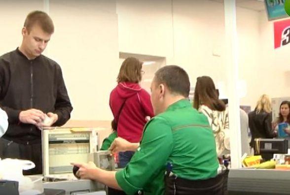 У Вінниці за 10 місяців працевлаштували 26 вінничан з інвалідністю