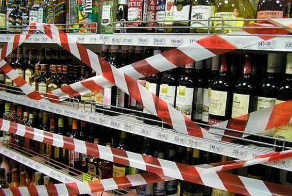 У місті Бар заборонили продаж алкоголю вночі. Є заклади, яким зробили виключення