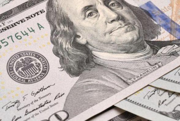 Курс валют у Вінниці на сьогодні, 12 липня 2018 року