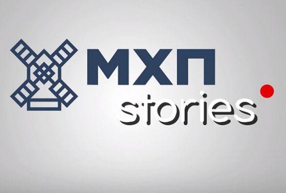 Місія здійснена: МХП stories потрапив на одну з найбільших у Європі птахофабрику (Прес-служба МХП)