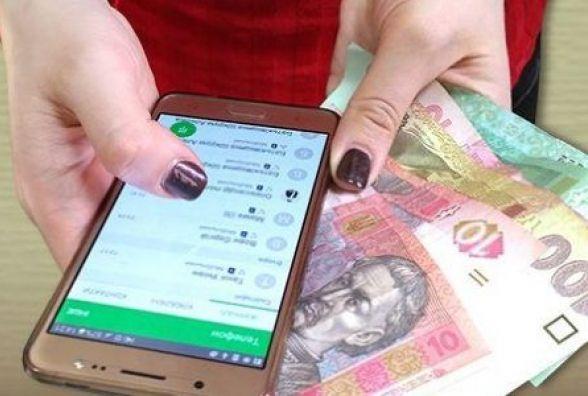 28 днів — термін тарифу. Мобільні оператори України змінили умови пакетів