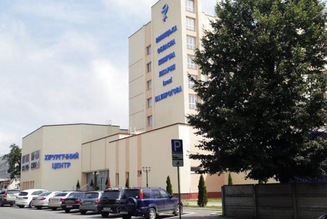 Обласний хірургічний центр повністю запрацює у наступному році